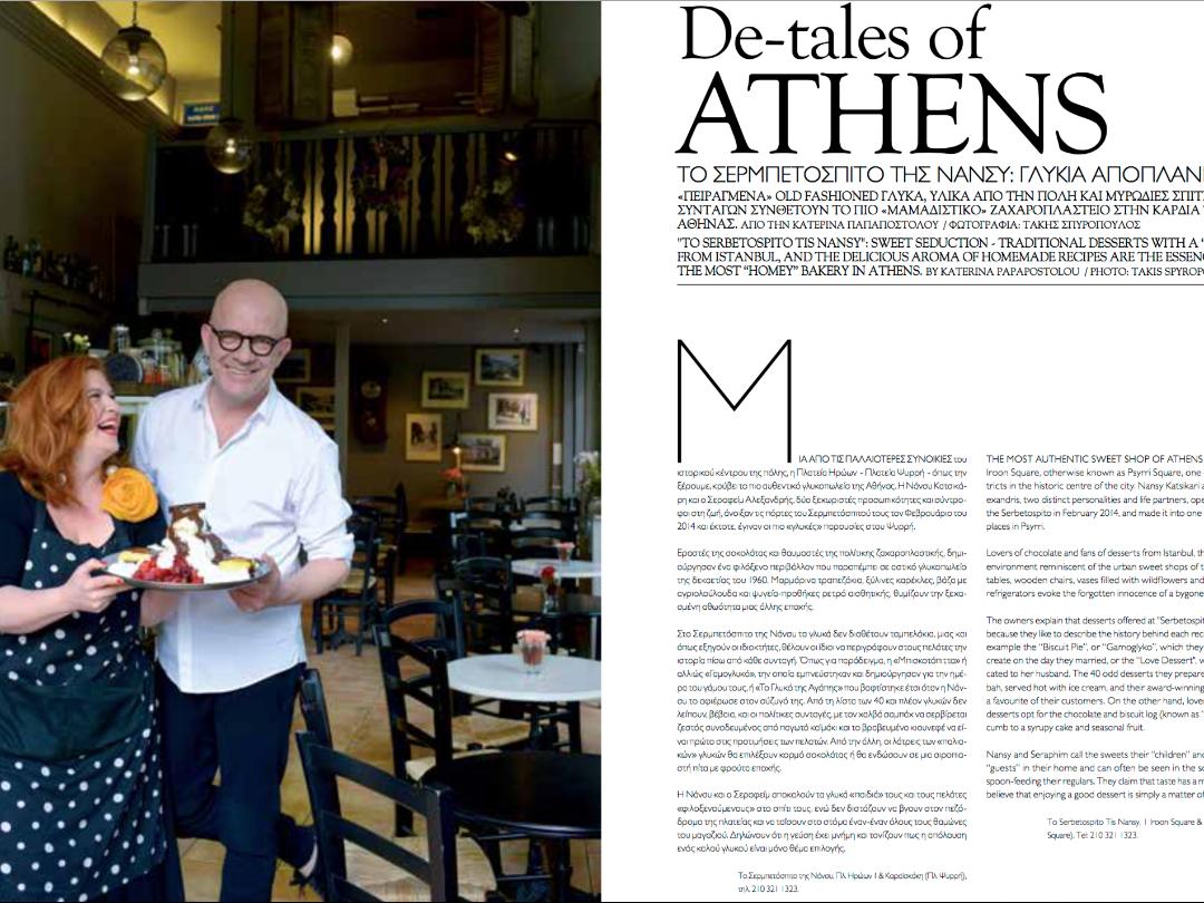 Hilton Athens Magazine
