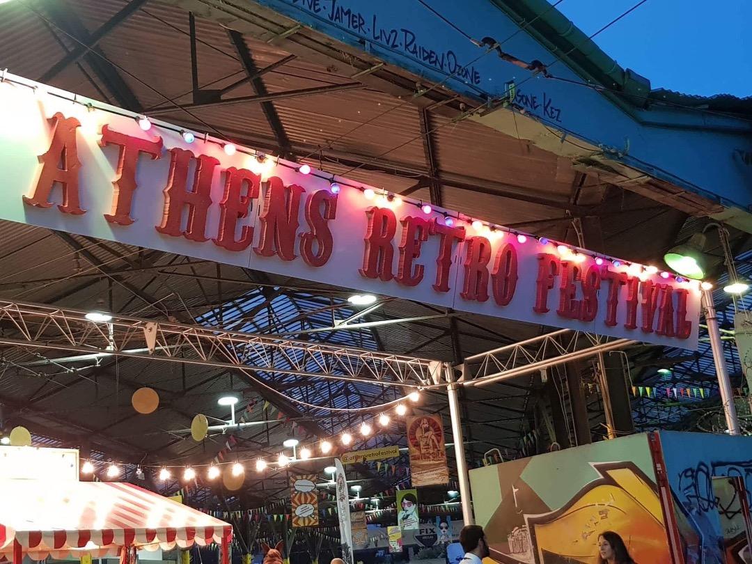Οι φίλοι του Σερμπετόσπιτου στο Athens Retro Festival